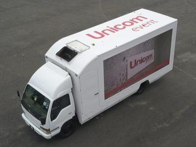 Unicom 20FT Truck with Raised LED_6